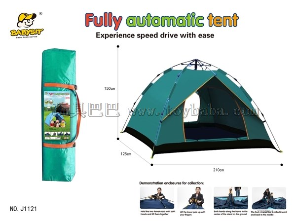 Full automatic outdoor tent