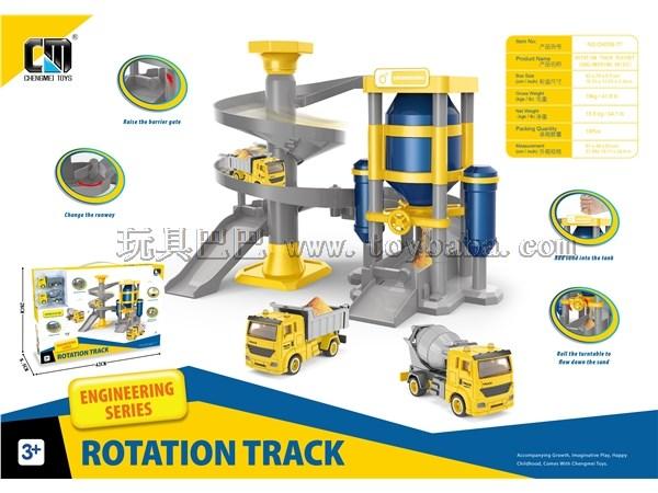 Spiral track - Engineering Series