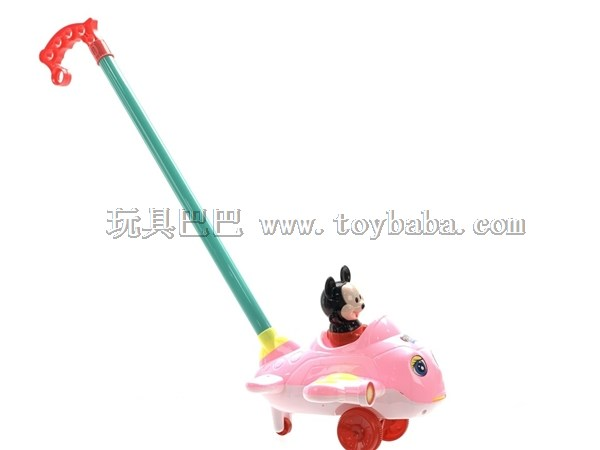 Push a mouse to fly (thick pole)