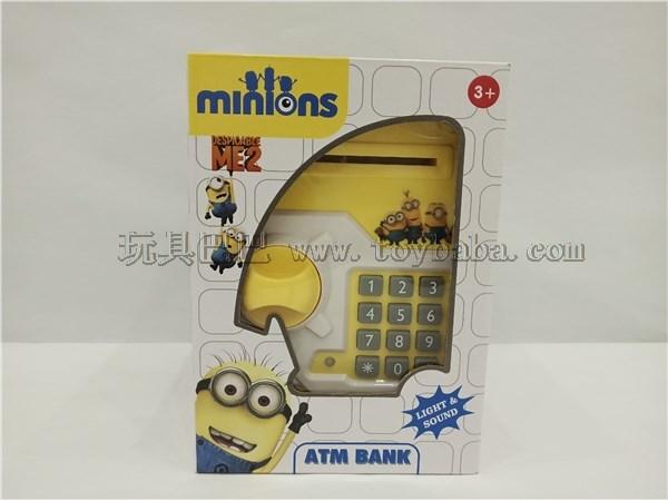 (GCC) little yellow man piggy bank