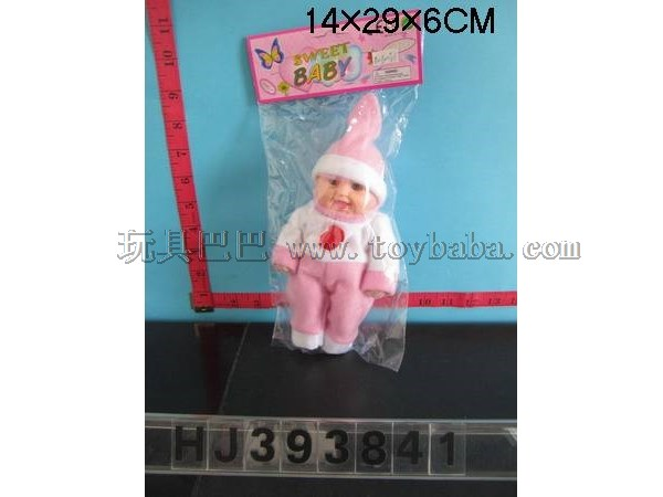 8-inch boys' card head PVC bag