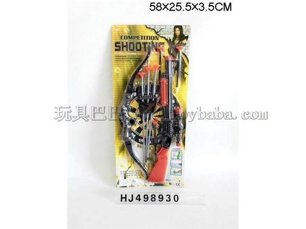 Bow and arrow + soft bullet gun