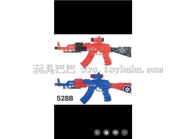 AK voice gun