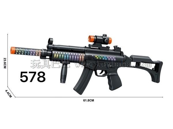 Solid color flash voice gun