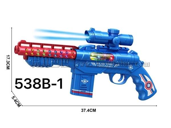 Real electric flash voice gun