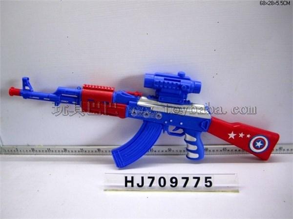 Captain America flash voice gun