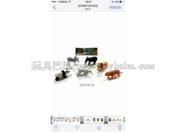 6 soft rubber animals