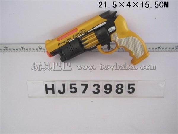 Light vibration eight tone gun