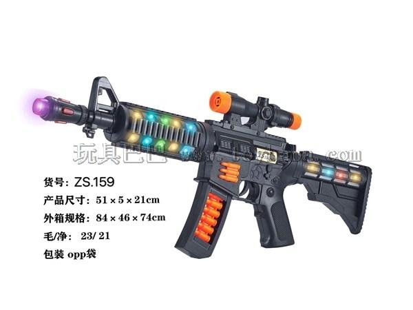 Electric gun with light music
