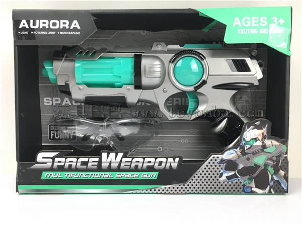 Spray paint lighting IC space gun with glasses
