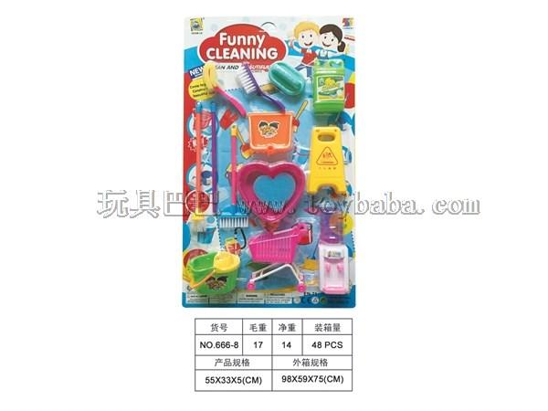 Small shopping cart Sanitary Ware set