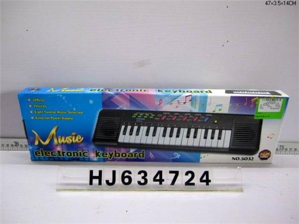 32 key multifunctional electronic organ