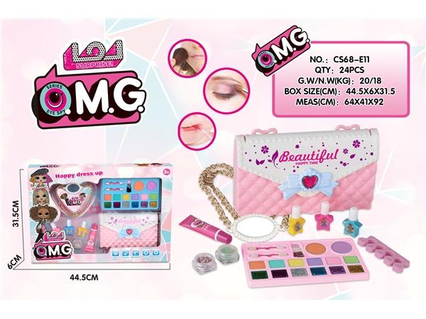 Children's cosmetics set