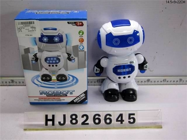 High imitation electric dance music robot