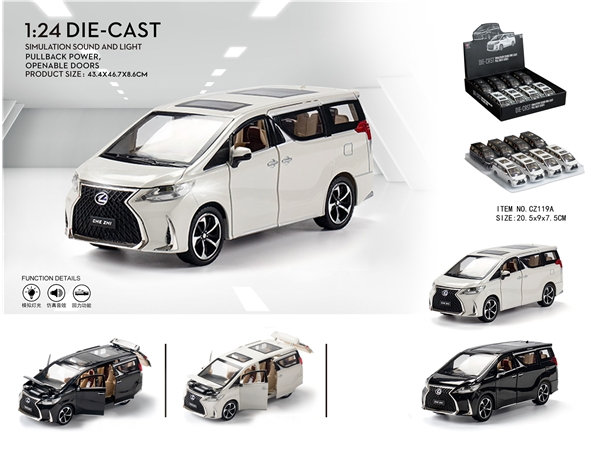 1: 24 Lexus lm300 (8 in a box, 7 in a box)