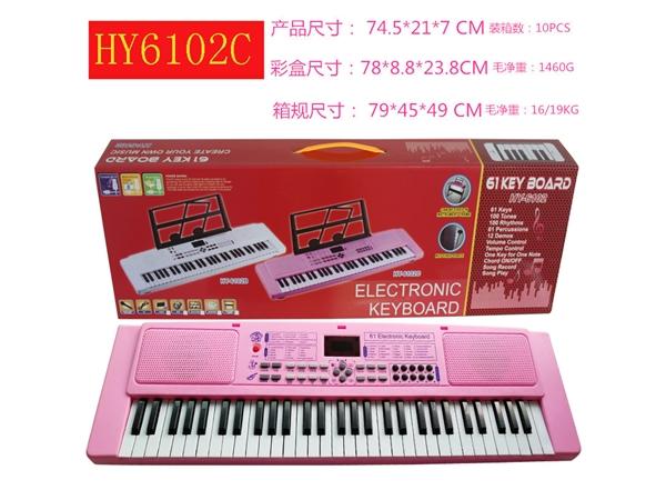 61 key double speaker digital Pink