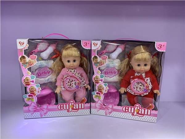 14 inch plastic lined urinating girl + IC (clothes mixed with 2 colors)