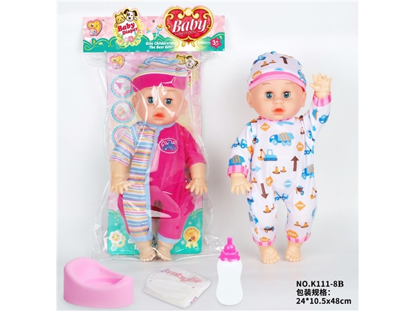 14 inch enamel urinating doll male with IC, with milk bottle + diaper pants, urinal Basin