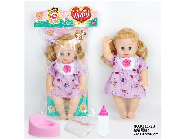 14 inch enamel urinating doll, female with IC, milk bottle + diaper, urinal Basin