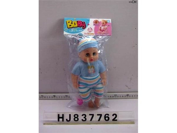 12 inch curved foot live eye boy doll with sound IC
