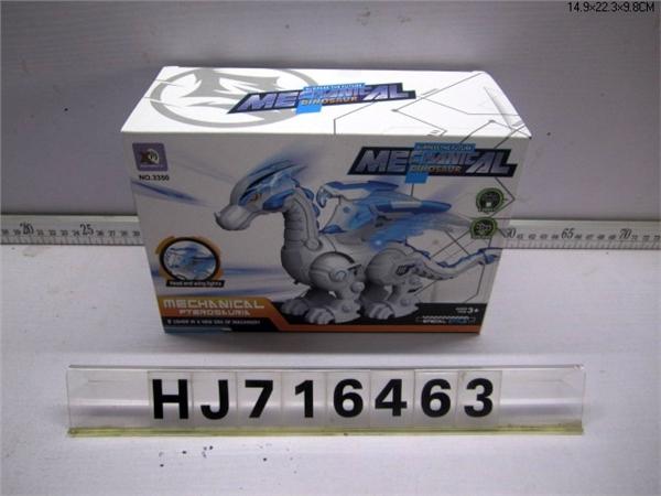 Electric dinosaur - mechanical flying dragon (light, sound, head swing)