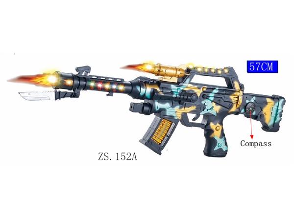 Compass camouflage submachine gun