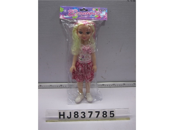 14 inch fat baby doll with music IC