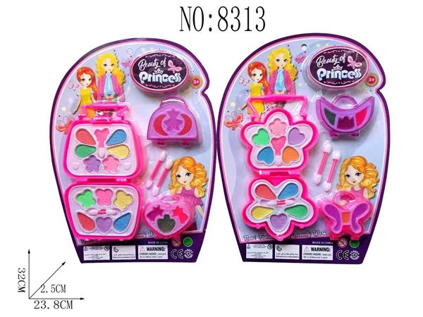 Big eye toy cosmetics (non infringement)