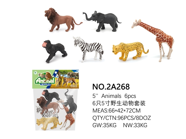 6 5-inch wild animal suits
