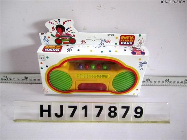 African songs 3 radio