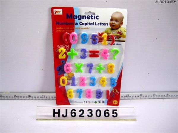 28 sets of 3.5cm digital magnets