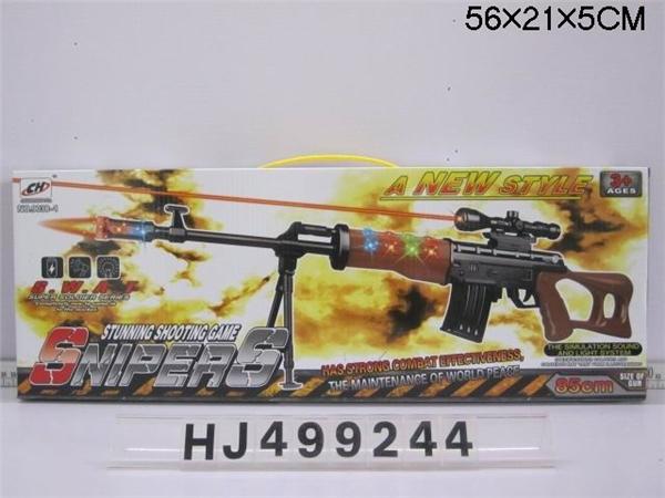 Light electric gun box