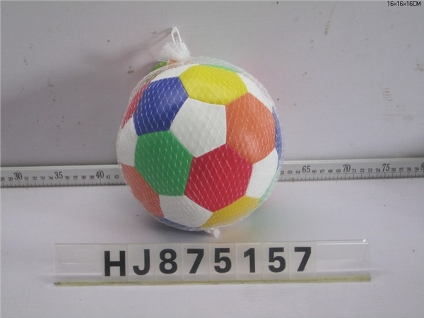 7-inch color ball