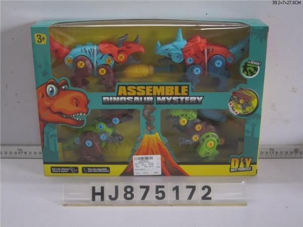 Four dismounted Dinosaurs