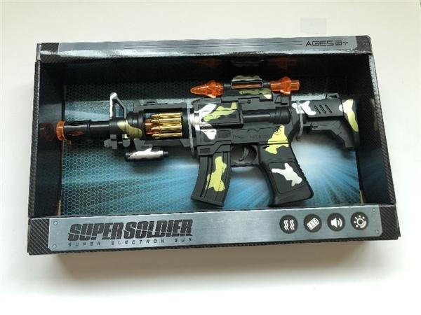 Electric runner light voice vibration submachine gun (camouflage)