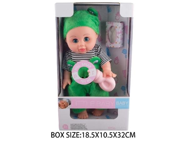 13 inch full enamel doll with 4-tone IC