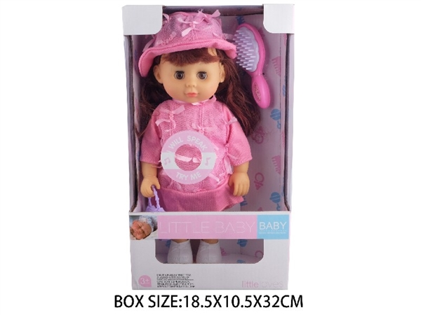 12 inch beautiful girl doll with 4 tone IC with comb handbag