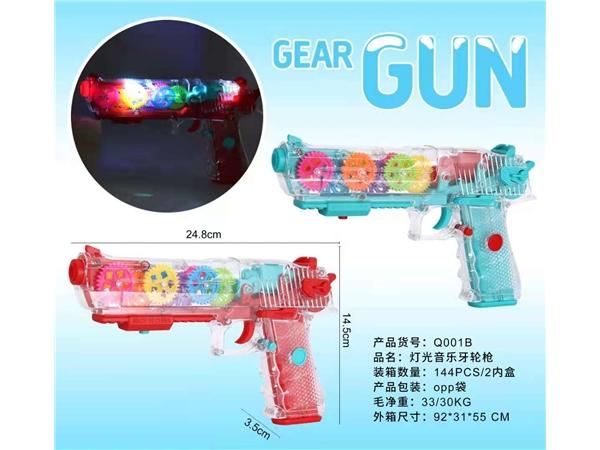Light music gear gun