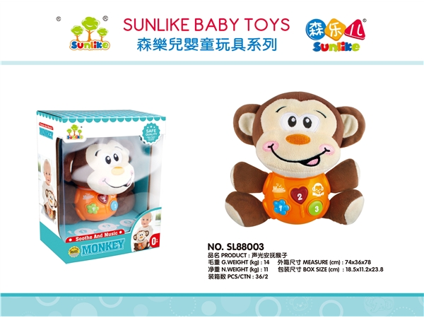 Sound and light soothe monkeys