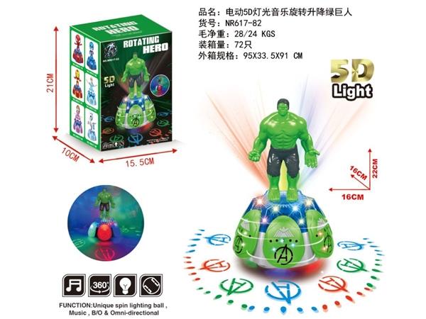 Electric 5D rotary lifting hulk