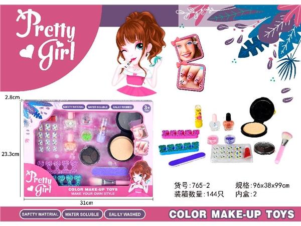 Powder eye shadow lipstick manicure cosmetic brush set