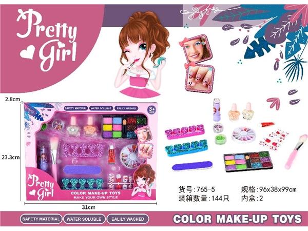 Eye shadow lipstick manicure cosmetic brush set