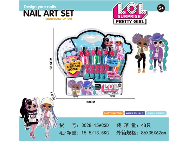 Makeup and nail enhancement series (surprise doll theme)