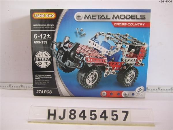 Metal assembled red jeep 274pcs