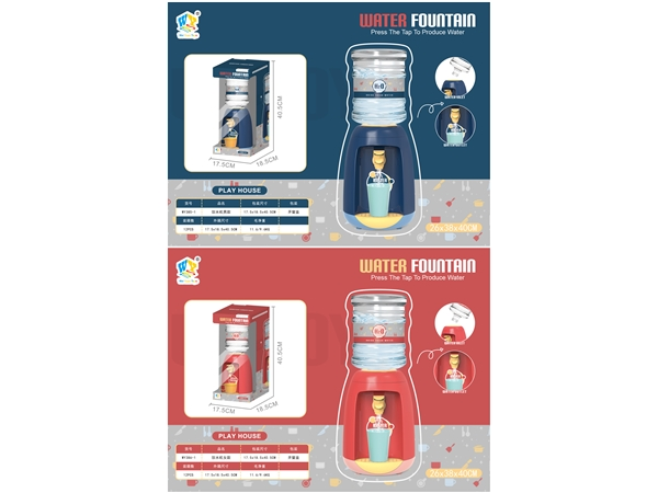 Multi person interactive environment-friendly water dispenser 4-piece set (water capacity 3L) (mixed men's and women's)