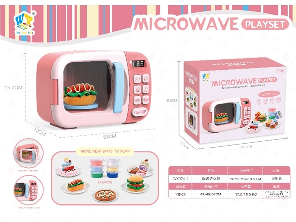 Parent child interaction multi-mode microwave oven electric acousto-optic 7-piece set (including 6 cans of colored mud)