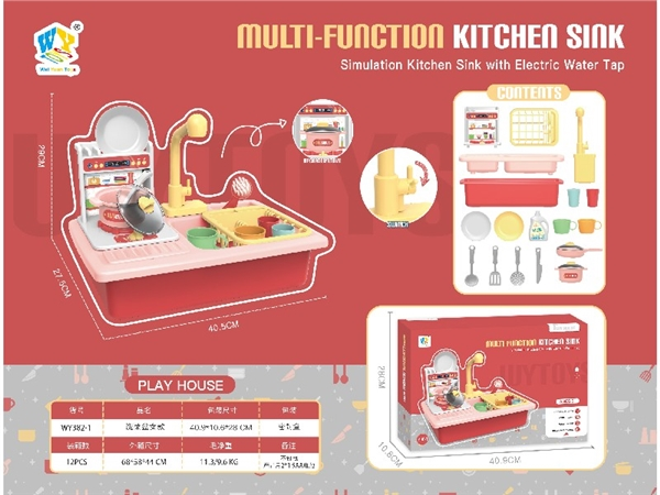 Two in one multifunctional electric dishwasher + stove 18 piece set (women's style)