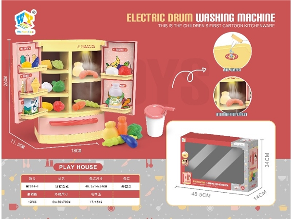Multi person interactive multi-function electric acousto-optic spray refrigerator 20 sets (female)