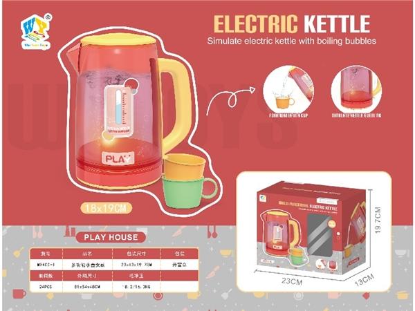 Parent child interactive multifunctional electric kettle 3-piece set (women's style)