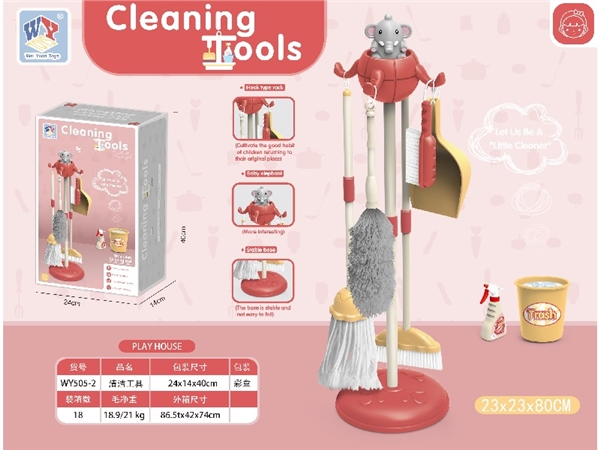 8-piece set of household cleaning tools (women's) simulated children's version)